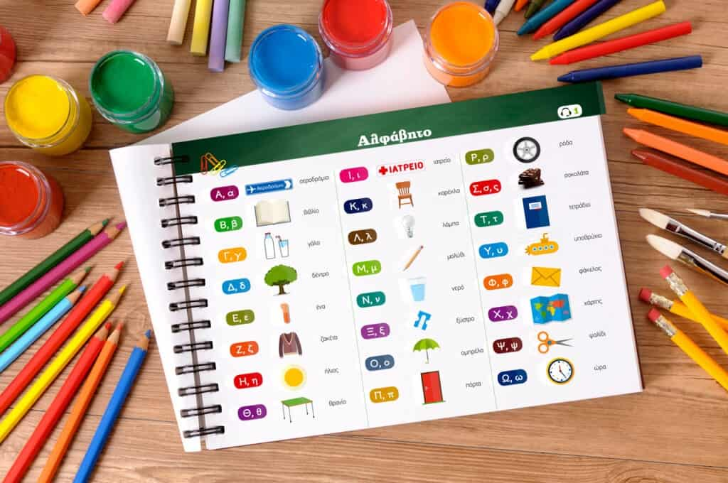 language as a tool and language Look up words to find out what they mean, how to spell or pronounce them translate words, phrases and whole texts into other languages solve word games with the language toolbox full of the best vocabulary reference tools.