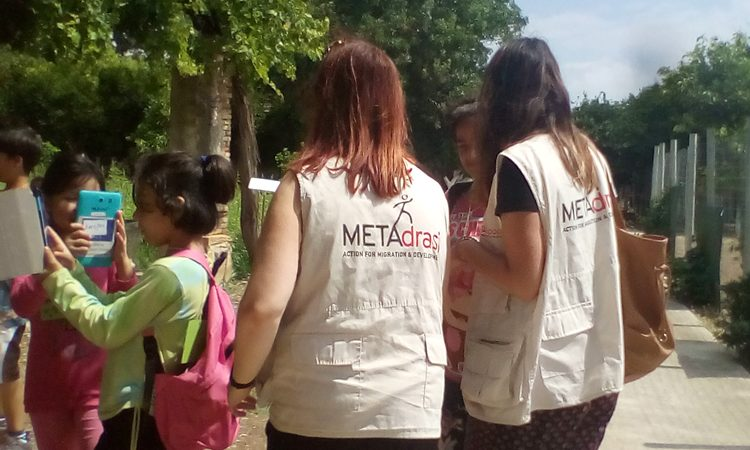 school-kambos-chios-citrus-metadrasi