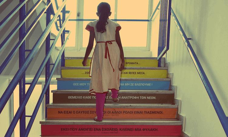 step2school_huffpost_metadrasi_5