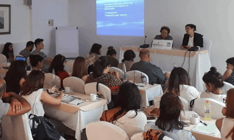 vot_metadrasi_seminar_samos_a