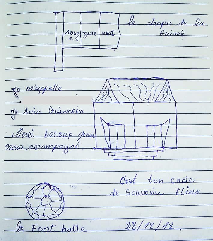 SXEDIO PAIDIOU 2