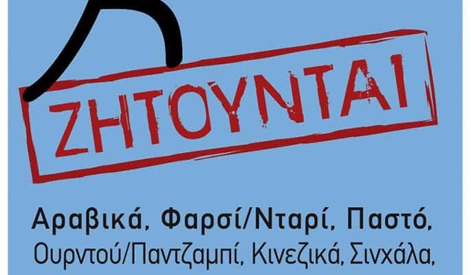 Metadrasi - poster 12 2013