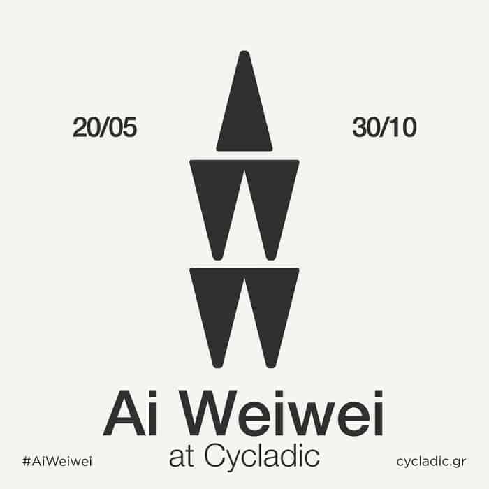 Metadrasi - ai wei wei cycladic