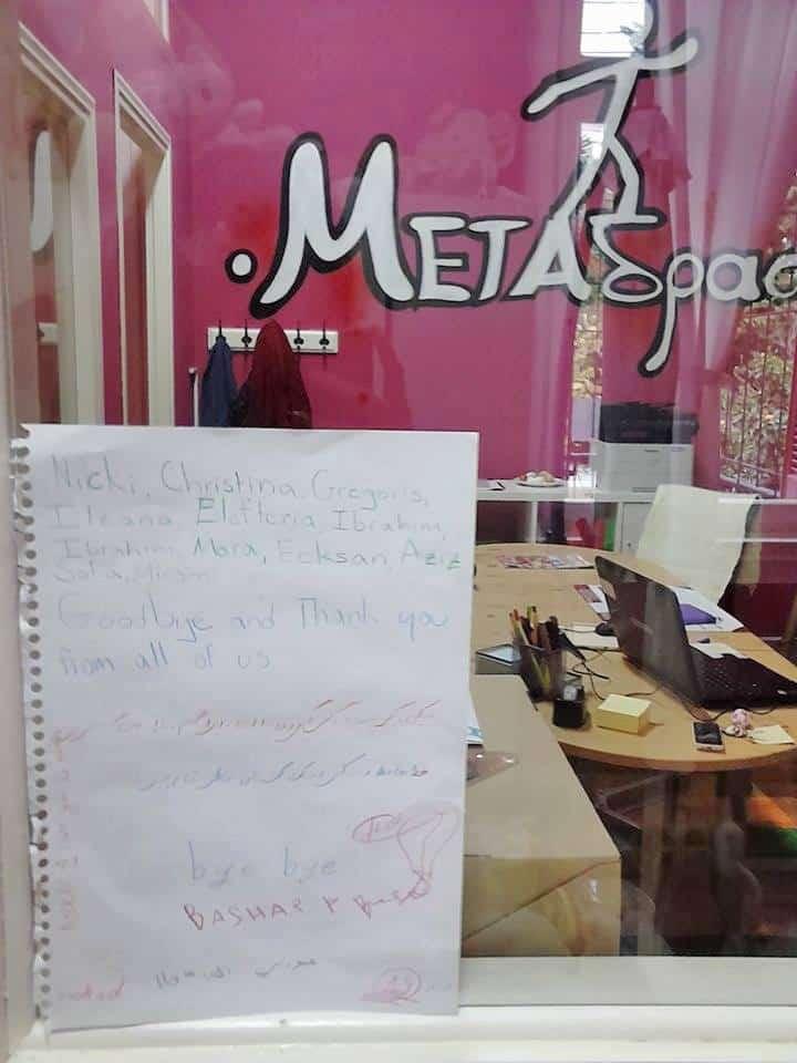 Metadrasi - letter