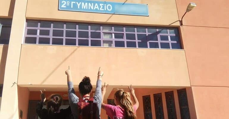 Metadrasi - school