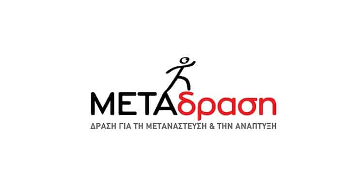 Metadrasi - logo announcement
