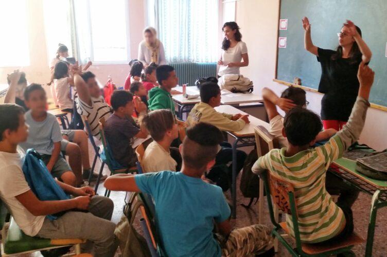 classroom-s