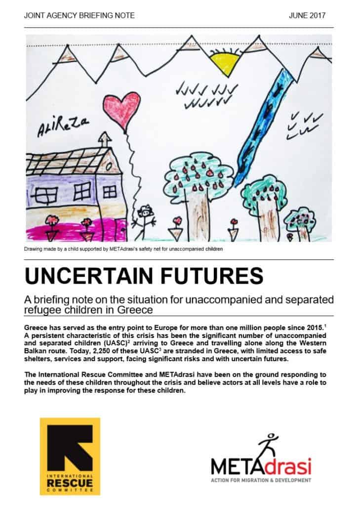Metadrasi - uncertain futures 1