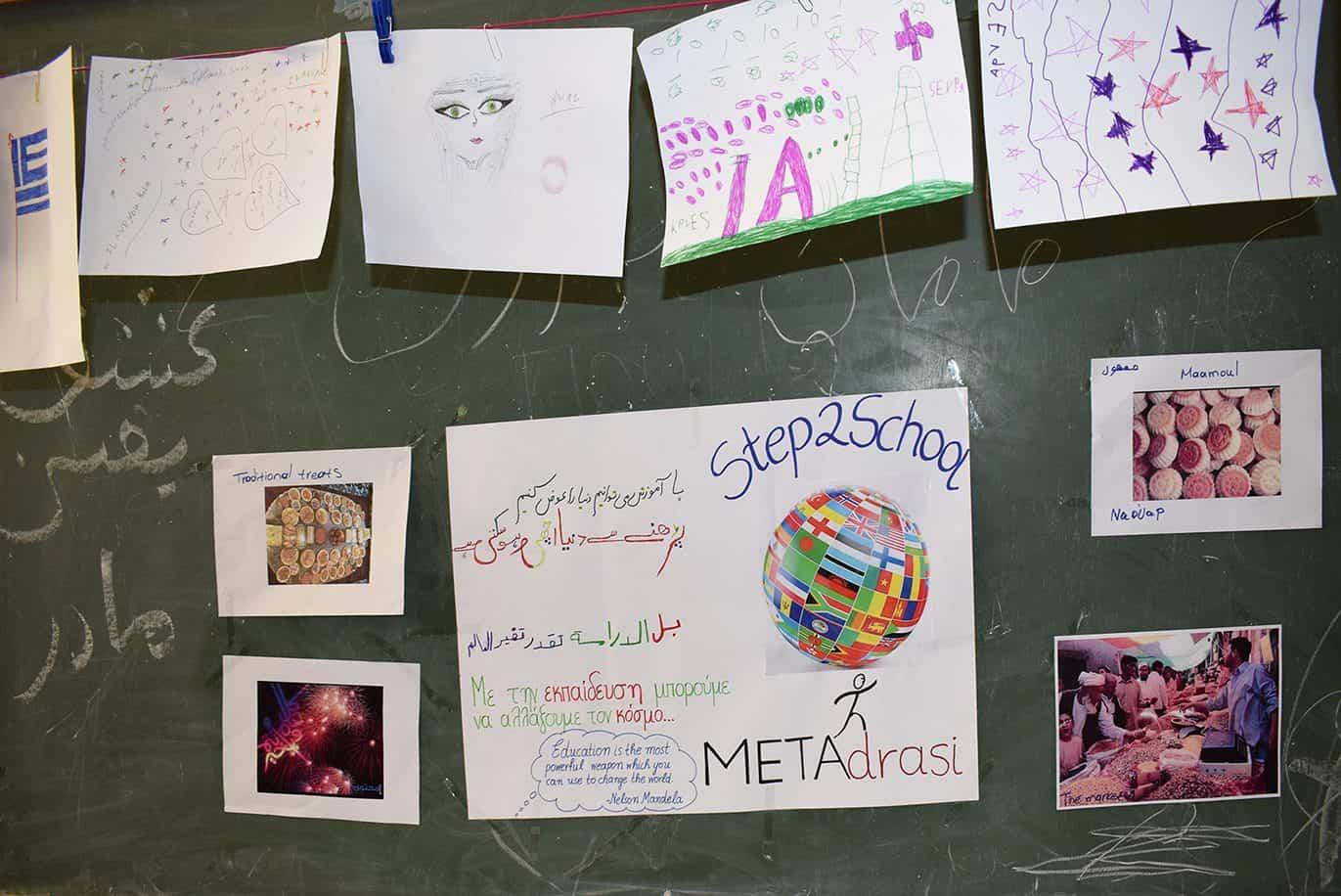 Metadrasi - Step2School celebration 5
