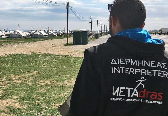 Metadrasi - interpreter
