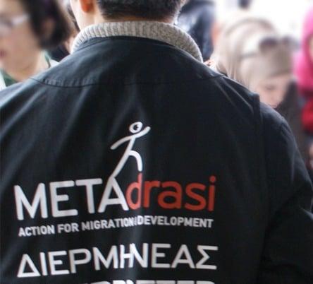 Metadrasi - asylum interpreter metadrasi s
