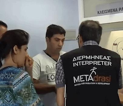 Metadrasi - hosp int s