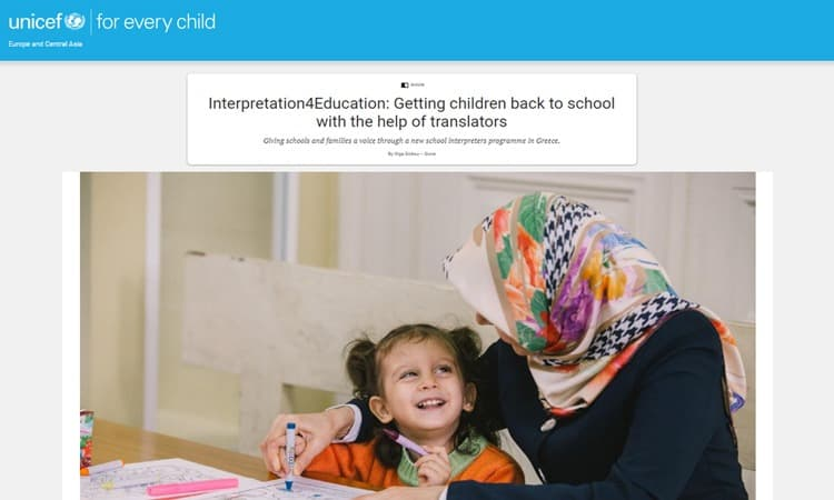 unicef_inerpr_education_metadrasi