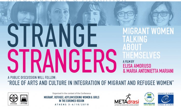 arts_culture_migration_metadrasi