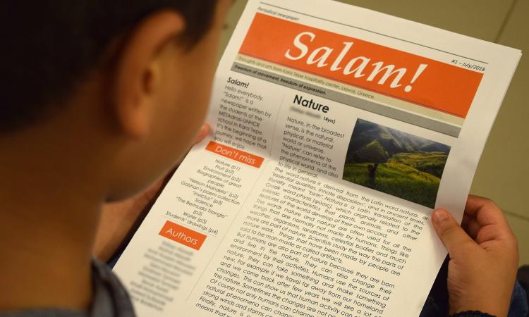 salam_metadrasi_a