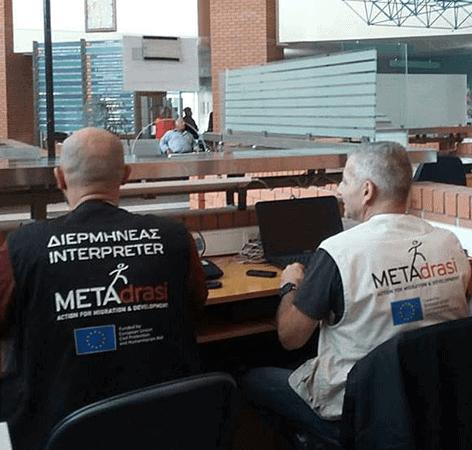 Metadrasi - interpretation hospital metadrasi s