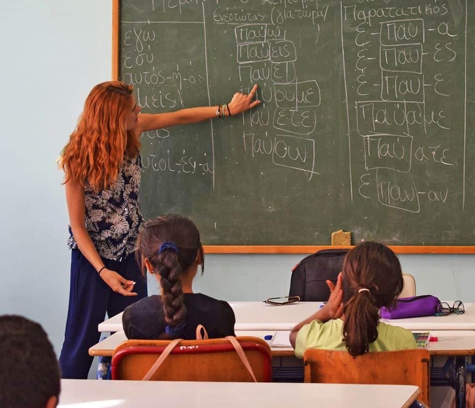 Metadrasi - volunteers education metadrasi