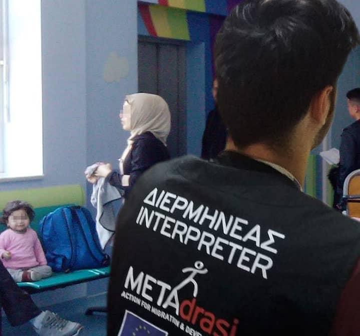 Metadrasi - metadrasi interpretation hospitals s