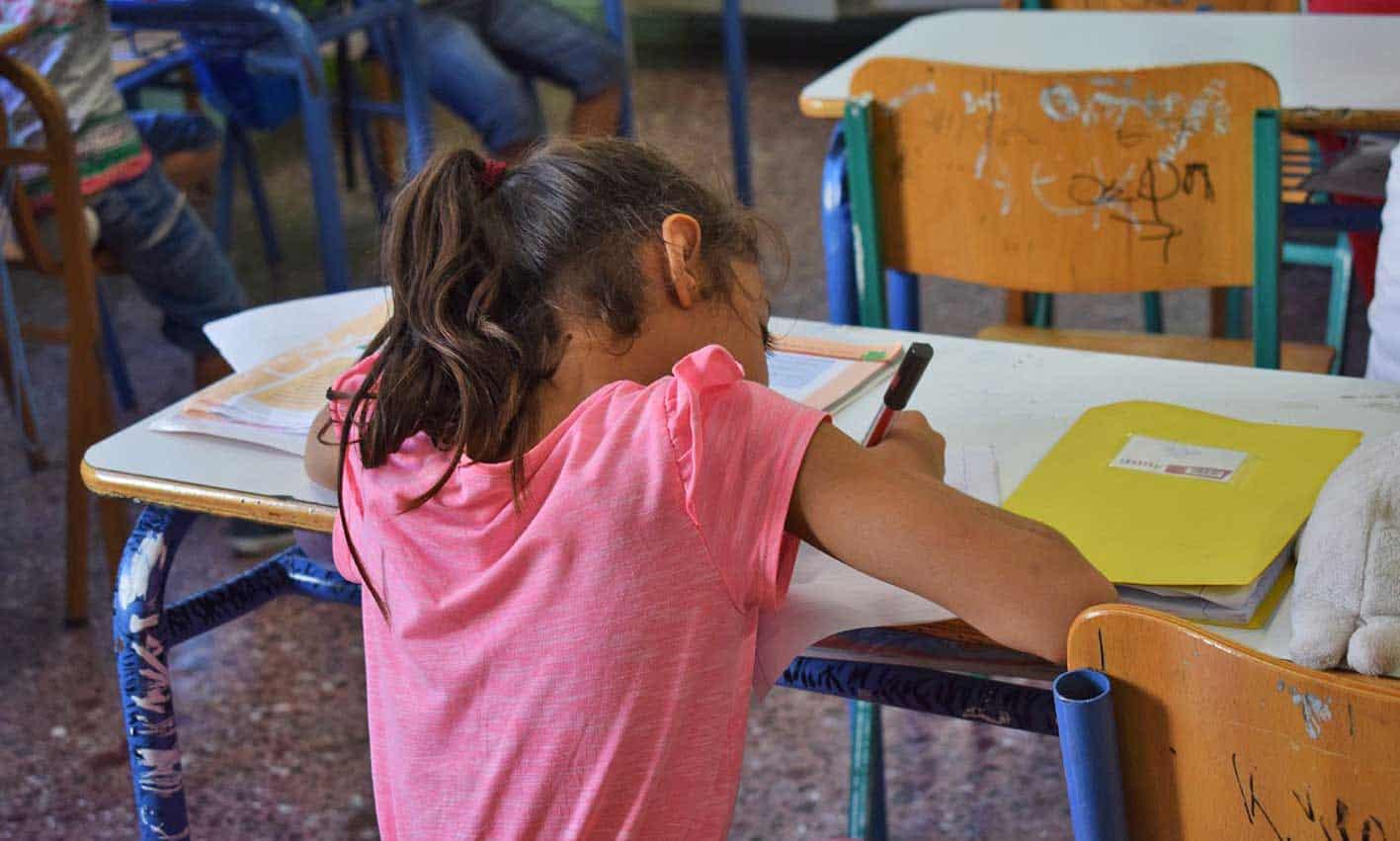 Metadrasi - metadrasi step2school e