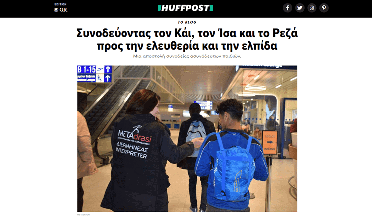 metadrasi_escorting_huff_post