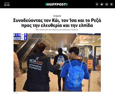 Metadrasi - metadrasi escorting huff post s