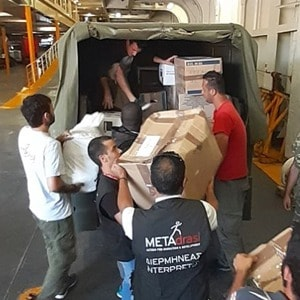 Metadrasi - metadrasi call s