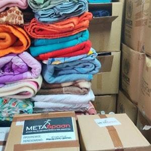 Metadrasi - metadrasi humanitarian aid s