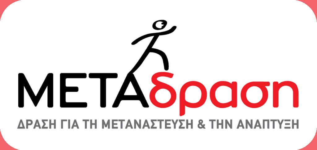 Metadrasi - METAdrasi GR pos RGB WEB