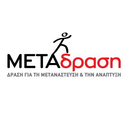 Metadrasi - thumbnail METAdrasi GR pos transparent