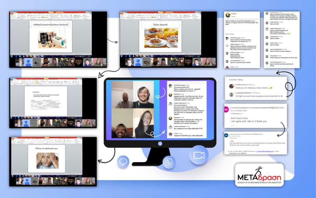 Metadrasi - METAdrasi distance learning