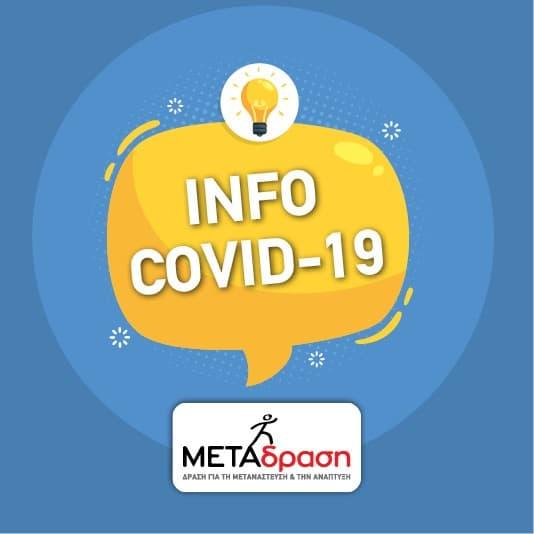 Metadrasi - METADRASI GUIDLINES s