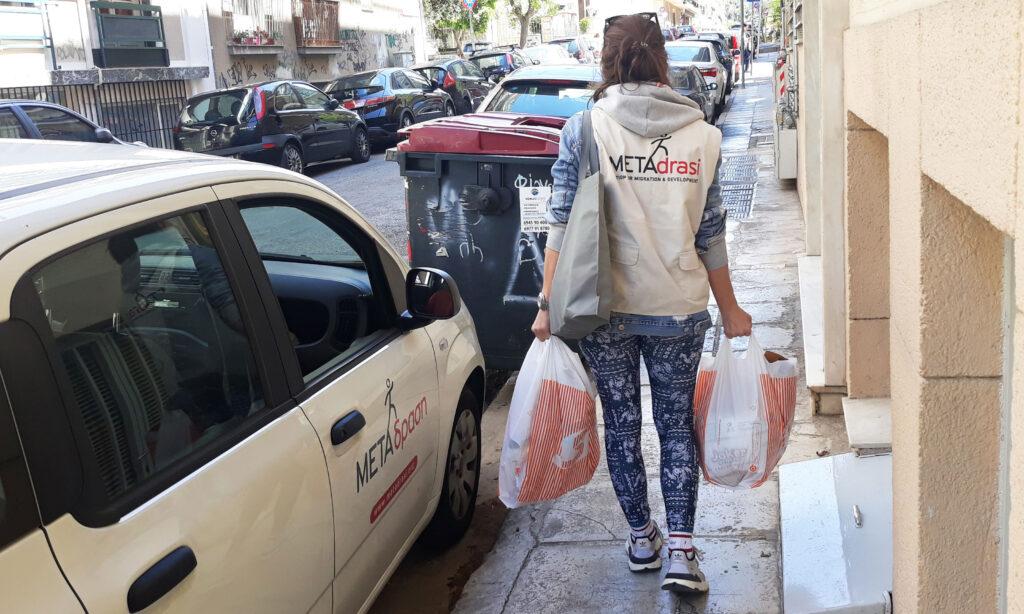 Metadrasi - METAdrasi Mobile Street Work Unit 1