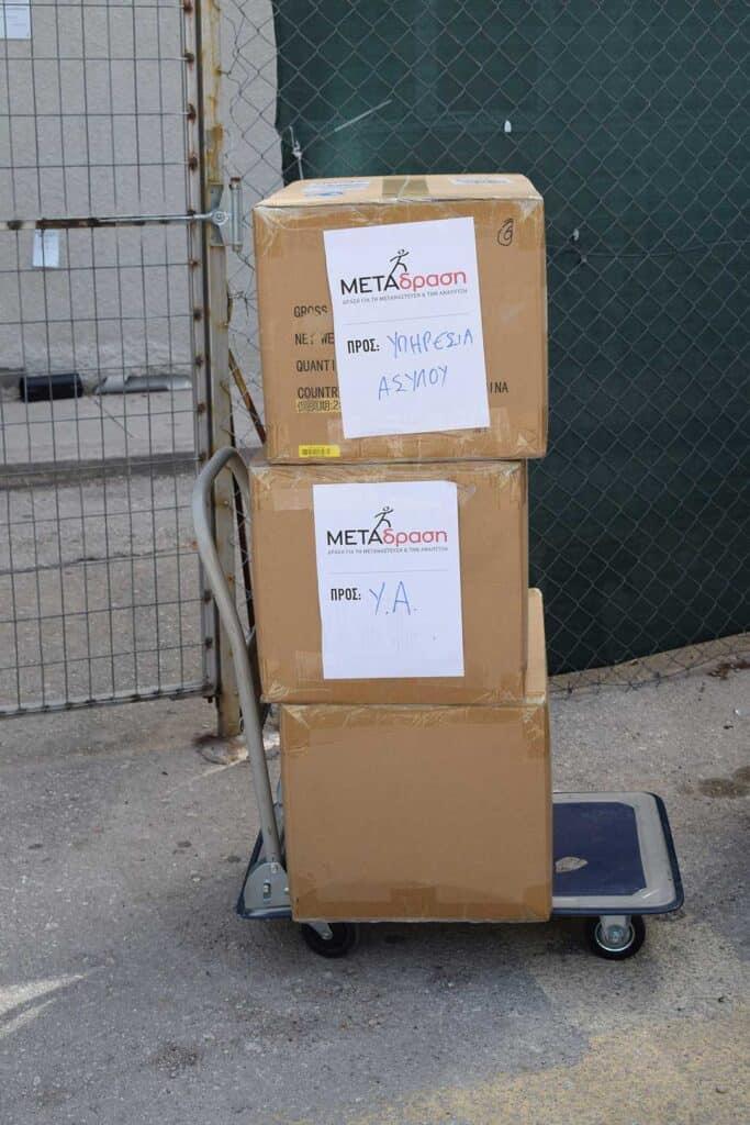 Metadrasi - METAdrasi masks donation 2
