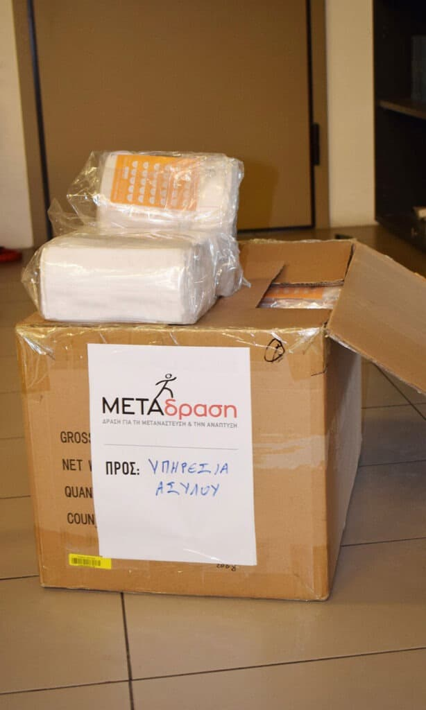 Metadrasi - METAdrasi masks donation 4 1