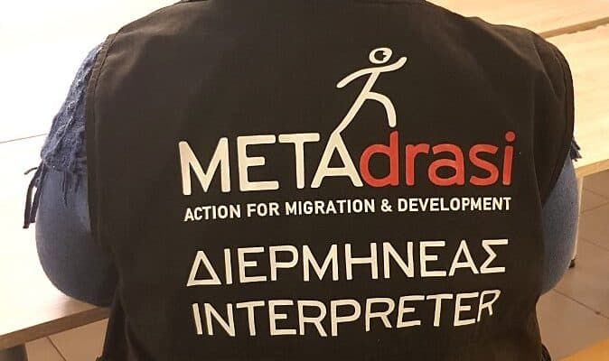 Metadrasi - METAdrasi interpreter