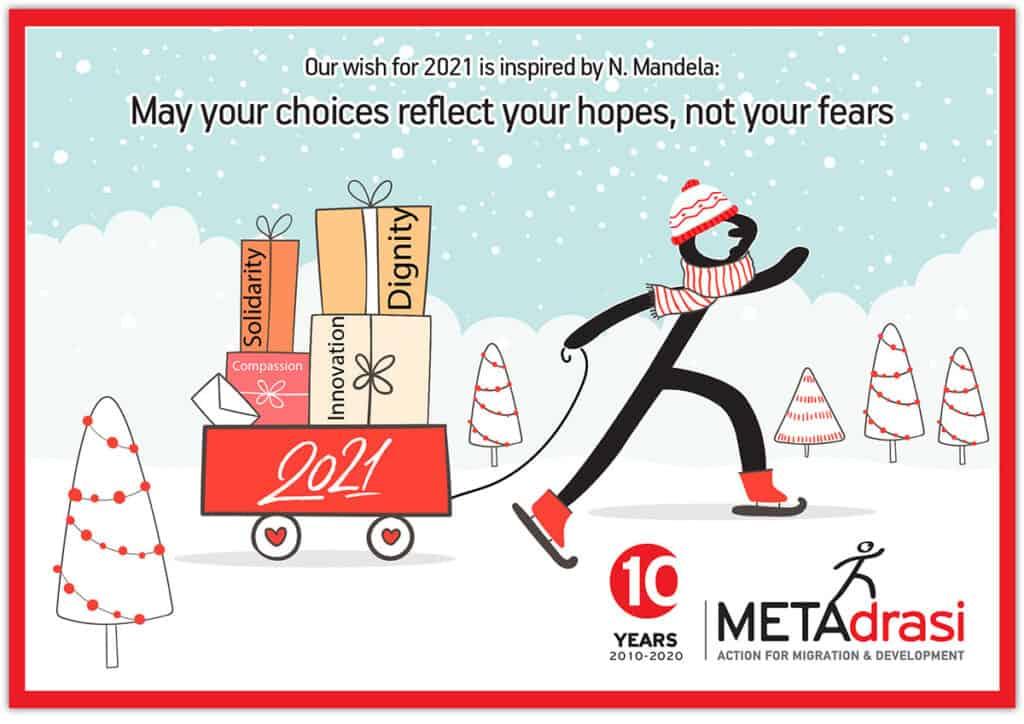 Metadrasi - METAdrasi Card 2021EN 1