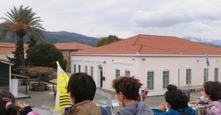 Metadrasi - METAdrasi samos shelter school s