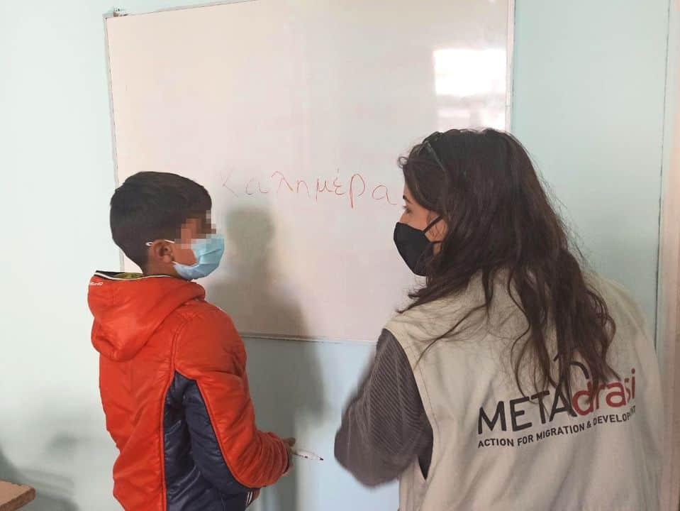 Metadrasi - school bell rings again 1