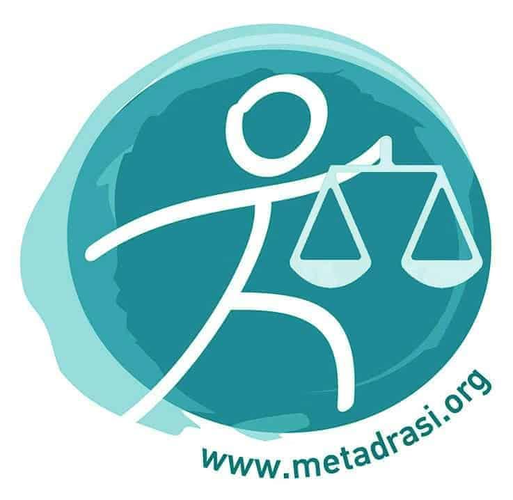 Metadrasi - lawyer green