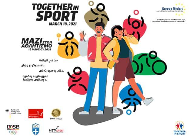 Metadrasi - together in sport poster