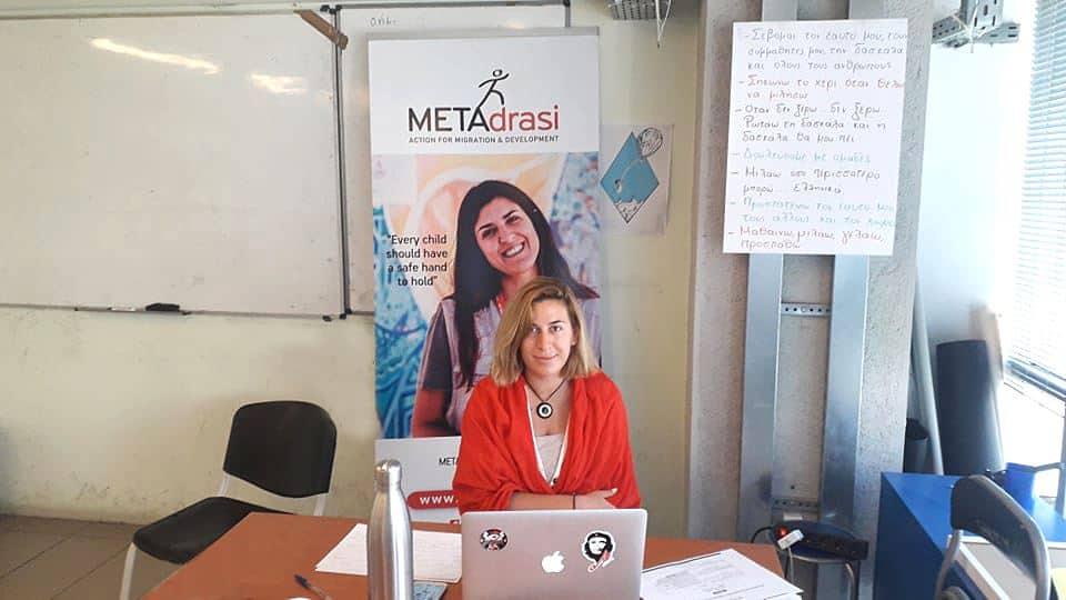 Metadrasi - METAdrasi daily conference 3