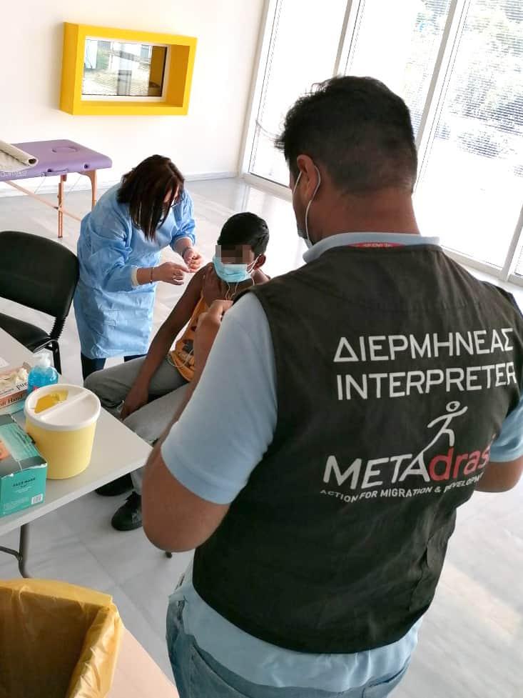 Metadrasi - METAdrasi vaccination 1