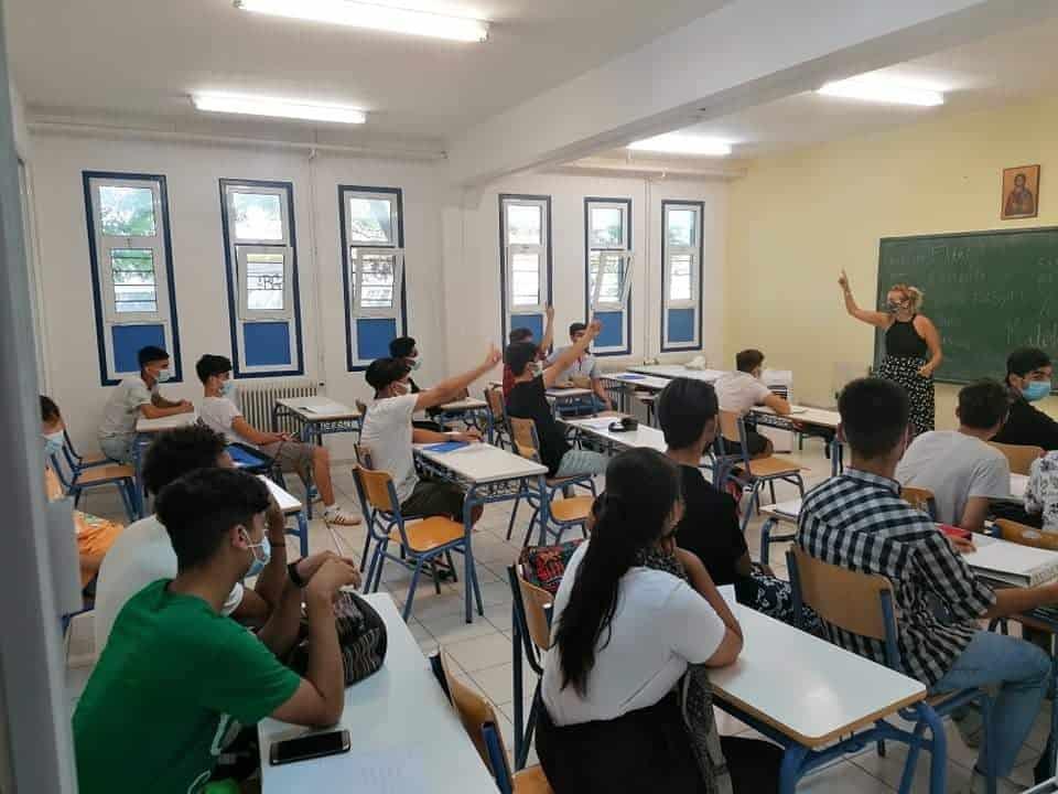 Metadrasi - step2school summer 1