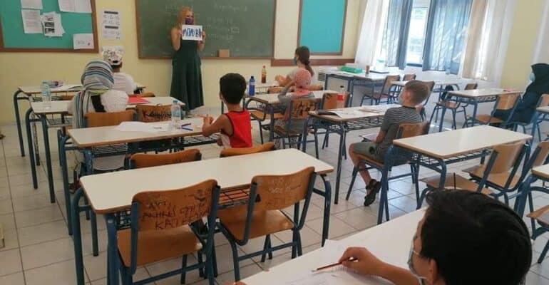 Metadrasi - step2school summer 2