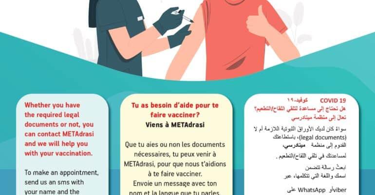 Metadrasi - HELPDESK Covid 19 vaccine EN FR AR