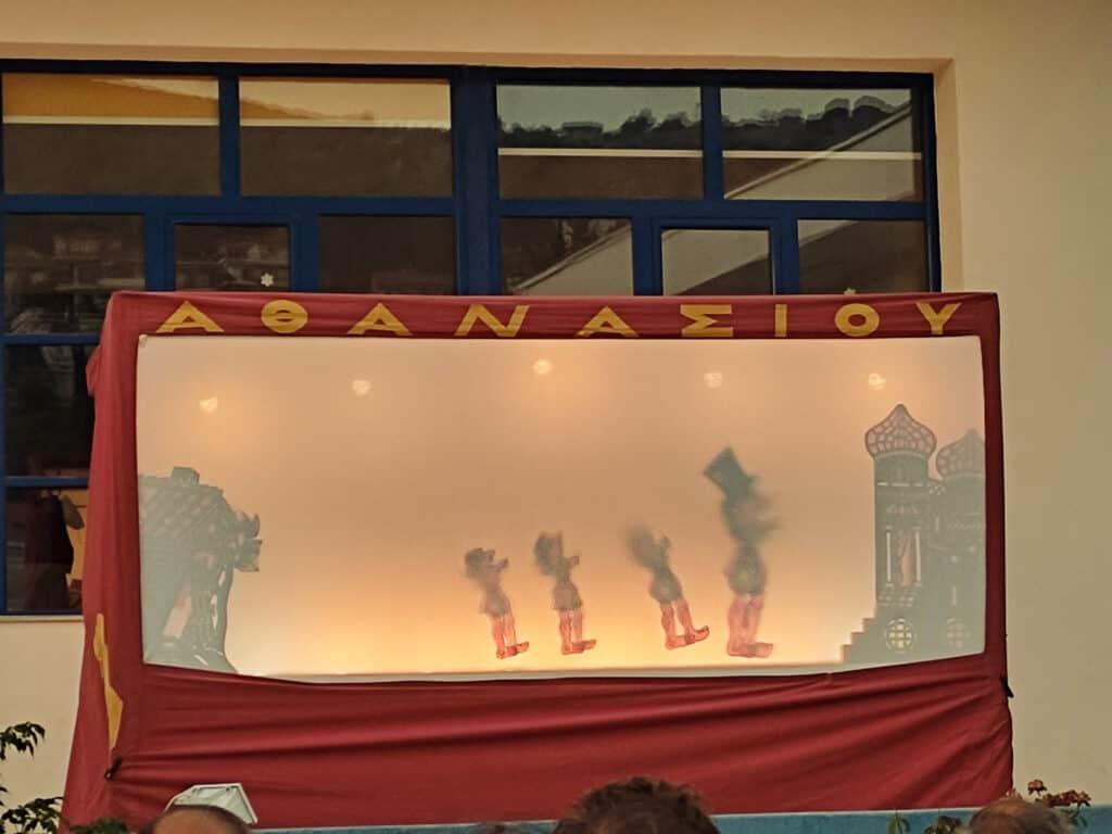 Metadrasi - METAdrasi shadow theater 4